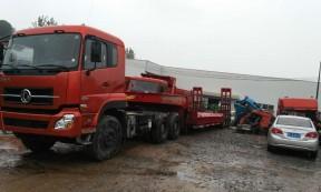 【大运拖车】衡阳专业承接大件重型工程机械设备运输(20吨-50吨)