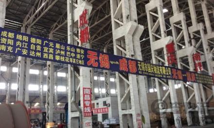 【国庆物流】无锡至成都、重庆专线