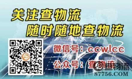 【三江物流】无锡至许昌、漯河专线