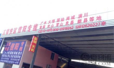 【玉锦货运】无锡至信阳专线