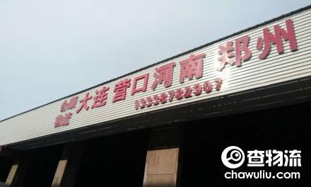 【合顺物流】无锡至郑州专线